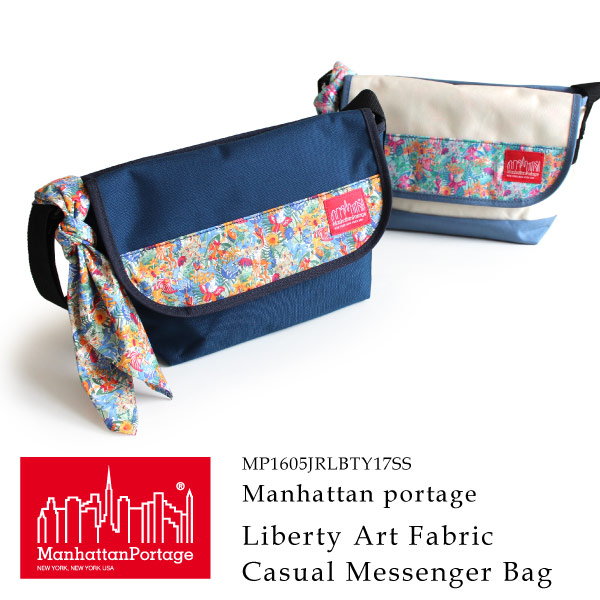 (マンハッタンポーテージ) Manhattan Portage メッセンジャーバッグ Liberty Art Fabrics Casual Messenger Bag