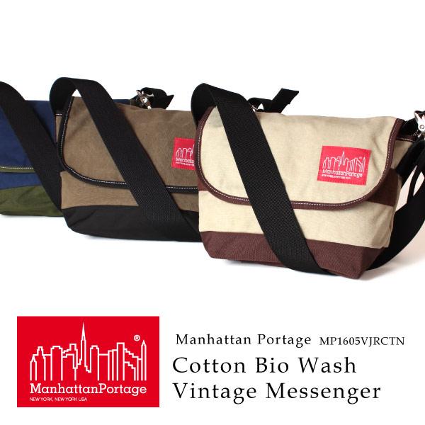 (マンハッタンポーテージ) Manhattan Portage メッセンジャーバッグ ショルダーバッグ コットンバイオウォッシュ 限定モデル