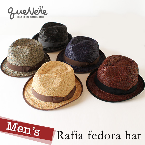 【即納】qurNere カーネル ラフィアハット 麦わらハット 麦わら帽子 中折れハット 大きいサイズ 帽子 57cm 59cm 61cm 63cm