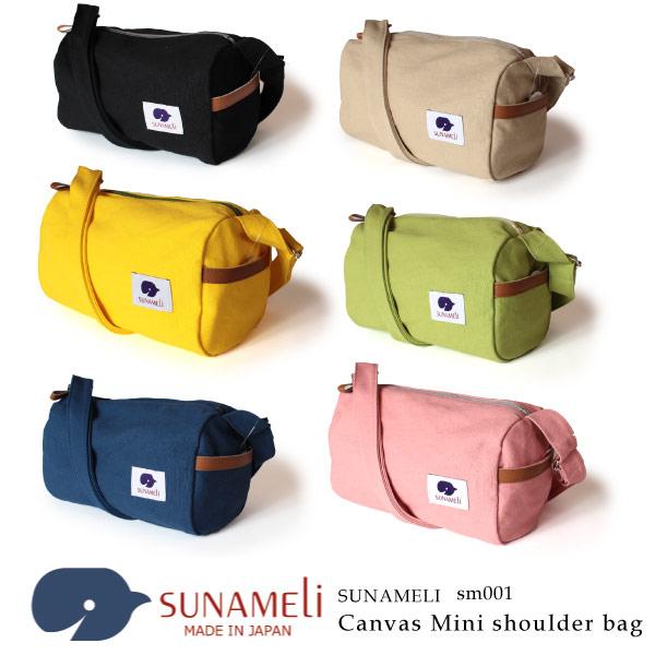 (スナメリ) SUNAMELi コットンキャンバス 8号帆布 ミニショルダーバッグ 日本製