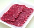 マトンロース肉300gパック(タレなし)