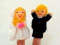 ペルー製手編み指人形セット ウエディング