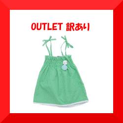 OUTLET ルーシュドレス(Green Dotty)