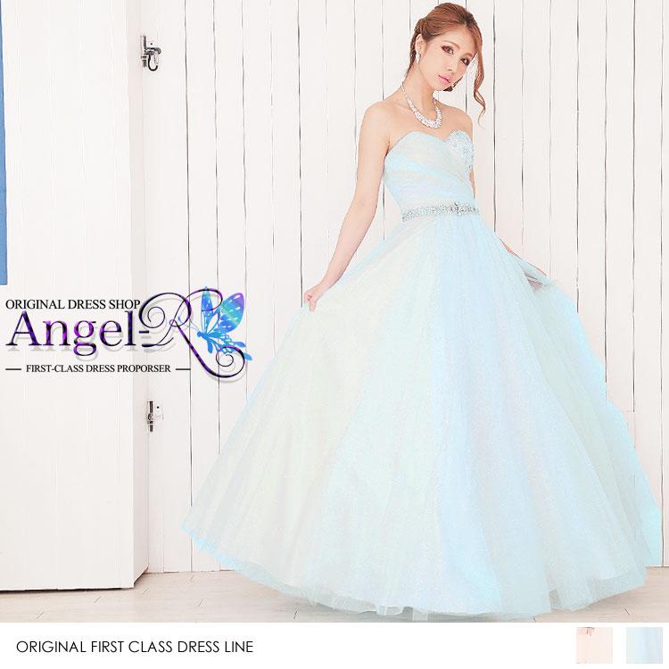 ウェディングドレス グラデーション ウエスト ストーン&ビジュー オーガンジー ロングドレス(AR6619)