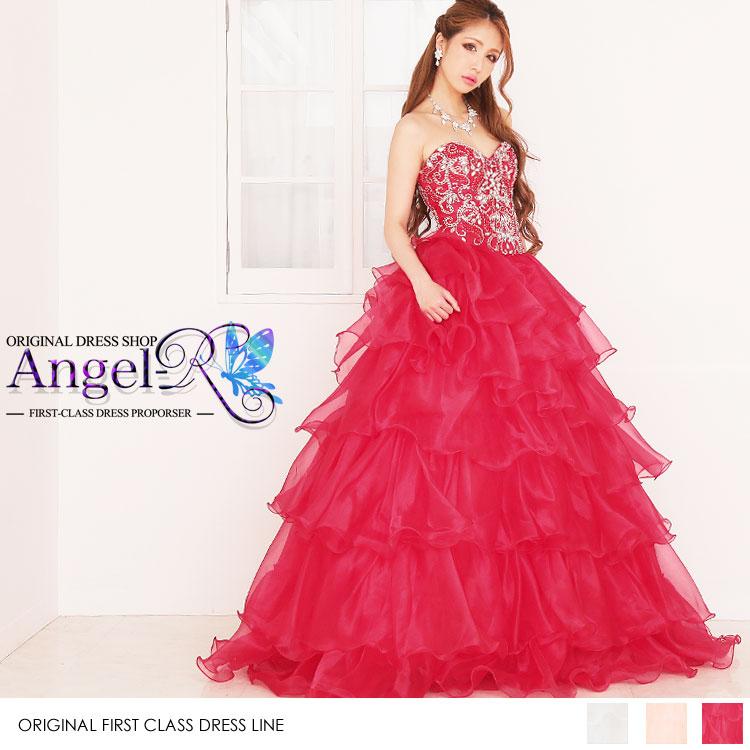 ウェディングドレス 豪華オーガンジー折り重なる ストーン&ビジュー&パールたっぷり刺繍 ロングドレス|高級キャバドレスAngelR(エンジェルアール)|(AR6620)