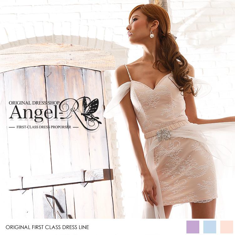 【予約】オーガンジーに包まれる2WAYドレス ショートinロング パール&ビジュー フラワーレース刺繍 花柄|高級キャバドレスAngelR(エンジェルアール)|AR7208【4月26日前後発送】