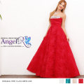 ウェディングドレス,フラワー柄,レース刺繍,,ハイウエスト,ベルト,ベアトップ,ロングドレス