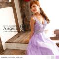 ロングドレス ビジュー・ビーズたっぷり 背中開き ウェディングドレス|高級キャバドレスAngelR(エンジェルアール)|AR7605