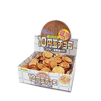 10円玉チョコ 100入