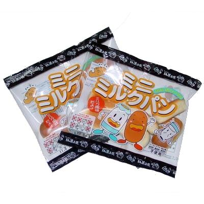 駄菓子屋さんのミニミルクパン 10袋入