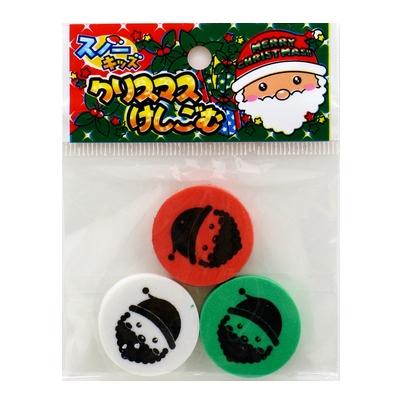 スノーキッズ クリスマスけしごむ 30入