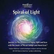 スパイラル・オブ・ライト(Spiral of Light)光の渦