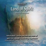 ランド・オブ・スピリット(Land of Spirit)精霊の地