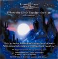 ホウェア・ジ・アース・タッチズ・ザ・スター(Where the Earth Touches the Stars)大地と星の接するところ