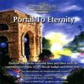 ポータル・トゥ・イターニティ(Portal to Eternity)永遠への入り口