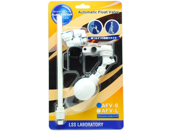 LSS Automatic Float Valve(給水フロート) AFV−S
