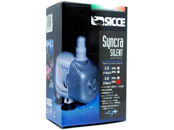 SICCE(シッチェ) 水陸両用ポンプ Syncra SILENT(シンクラ サイレント)3.0(送料無料)