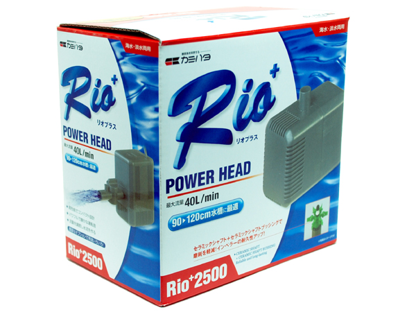 カミハタ 水中ポンプ リオプラス2500(60Hz)