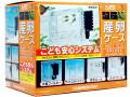 日本動物薬品 産卵・飼育ケース ベビーボックス・プラス