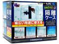 日本動物薬品 飼育・隔離ケース アクアボックス・プラス