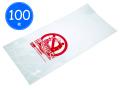 鑑賞魚用パッキング袋 小 100枚セット(品番:R−16P)