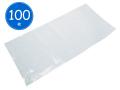 鑑賞魚用パッキング袋 大 100枚セット(品番:R−27)