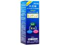 (魚病薬)マラカイトグリーン液 ヒコサンZ 200ml