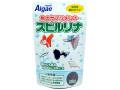 ジャパンアルジェ 魚のサプリメント スピルリナ 50g(沈降性・顆粒タイプ)