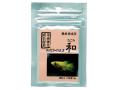 ソネケミファ めだかのえさ 和(なごみ)微粉末 稚魚育成用 8g