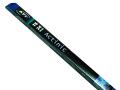 PRS ATI T−5蛍光管 アクティニック 24W