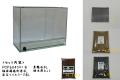【特価】PCP6045セット