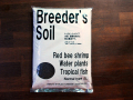 Breeder's Soil(ブリーダーズソイル) ノーマル 5L