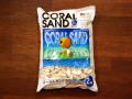 シンセー サンゴ砂 コーラルサンド 極粗目(20番) 2kg