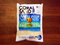 シンセー サンゴ砂 コーラルサンド 細目(3番) 2kg