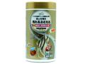 キョーリン ひかり菌&GB菌配合 熱帯魚用フレーク ネオプロス 150g