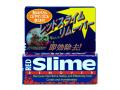 ウルトラライフ ラン藻・シアノバクテリア駆除剤 レッドスライムリムーバー