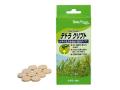 テトラ 水草用底床肥料 クリプト 10錠