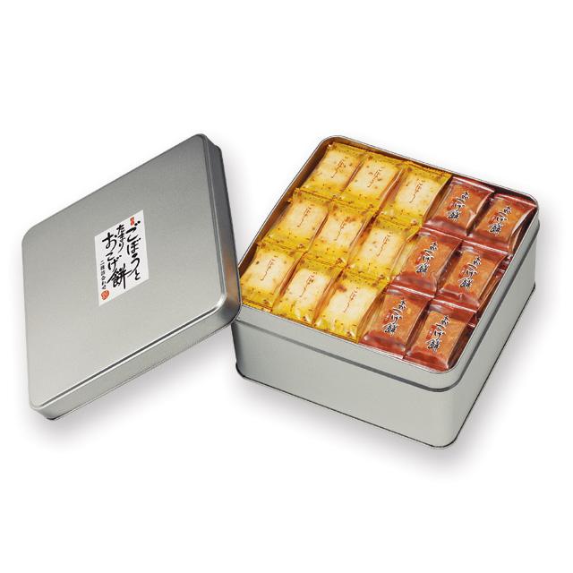 ごぼうとおこげ餅の詰め合わせ(大缶)