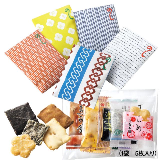 かいらしい袋(5袋セット)