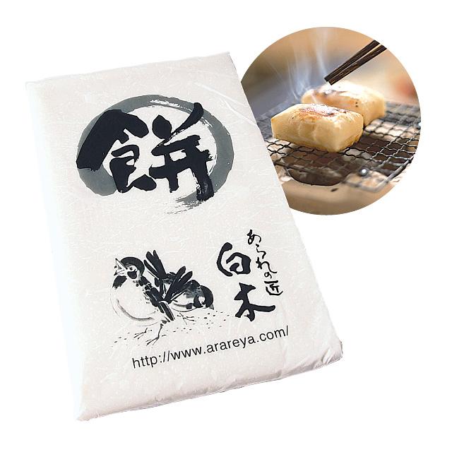 お正月用のし餅(2kg入)