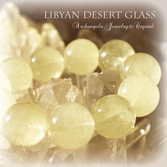 天然石 パワーストーン  リビアングラス リビアンデザートグラス ブレスレット
