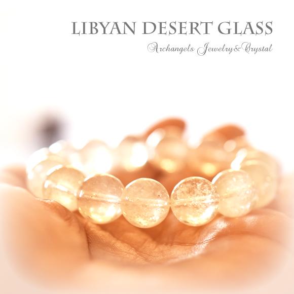 天然石 パワーストーン| リビアングラス リビアンデザートグラス ブレスレット