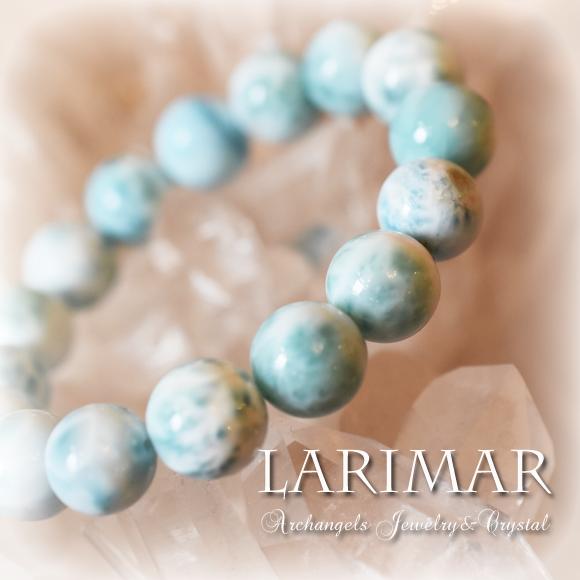 天然石 パワーストーン  ラリマー larimar ブレスレット