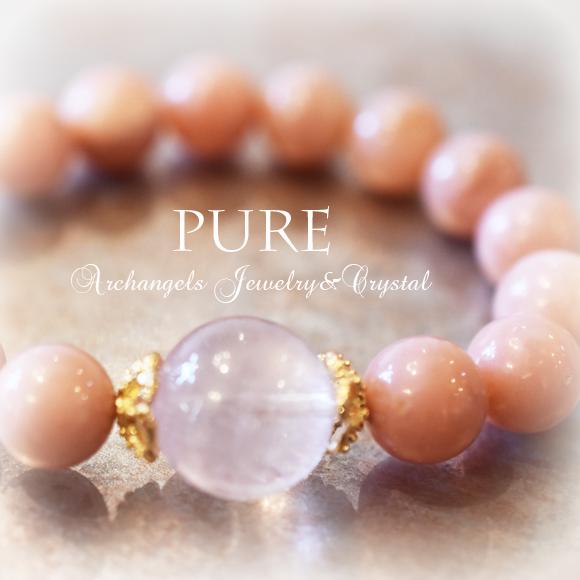 天然石 パワーストーン|  クンツァイト ピンクオパール ブレスレット アウトレット