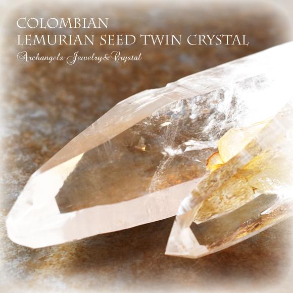 天然石 パワーストーン  レムリアンシードクリスタル コロンビア産 ツインクリスタル 原石