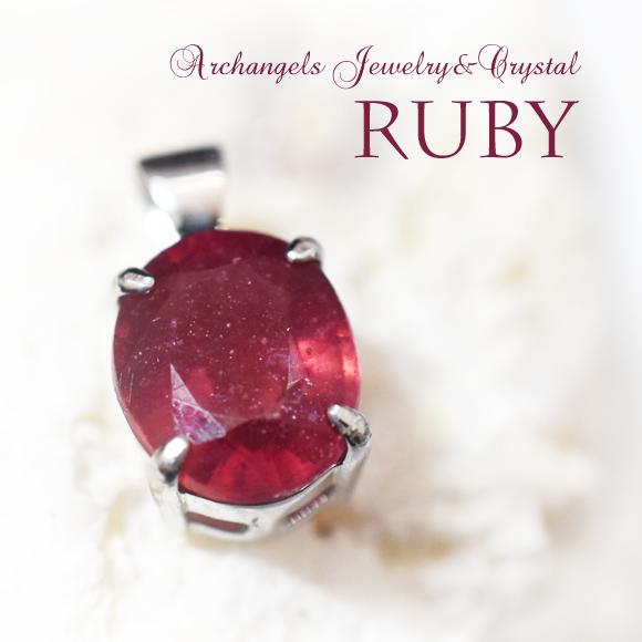 天然石 パワーストーン|  ルビー Ruby ペンダント