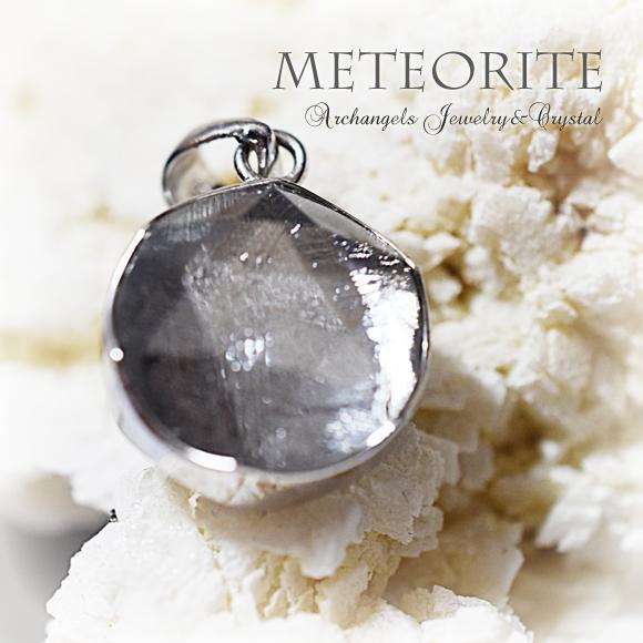 天然石 パワーストーン  隕石 メテオライト デビットスター 六芒星 ペンダント
