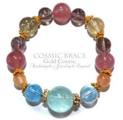 Cosmicブレス・ゴールドコース