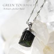 天然石 パワーストーン| グリーントルマリン ペンダント