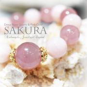 天然石 パワーストーン|  桜 ディープローズクォーツ ピンクオパール ブレスレット